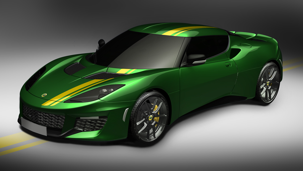 Evora 400 Exclusive Green Yellow